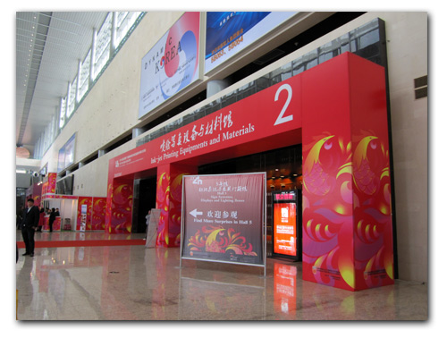 2010年4月21-24日第十七届北京国际四新展-天扬科技展位现场专